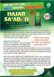 Brosur Hajar Jahanam Cap Piramid Segitiga Hijau (New )