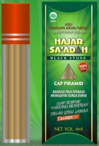 Herbal Oles Alami Hajar Jahanam ASLI dari Mesir
